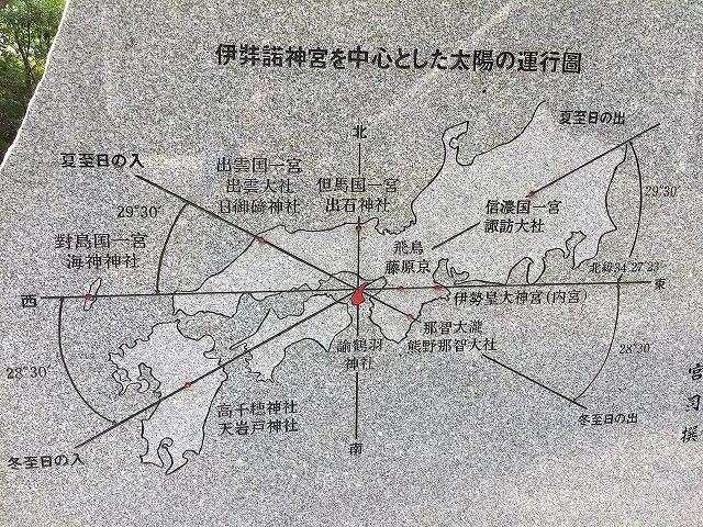淡路島 伊弉諾神宮(いざなぎじんぐう)