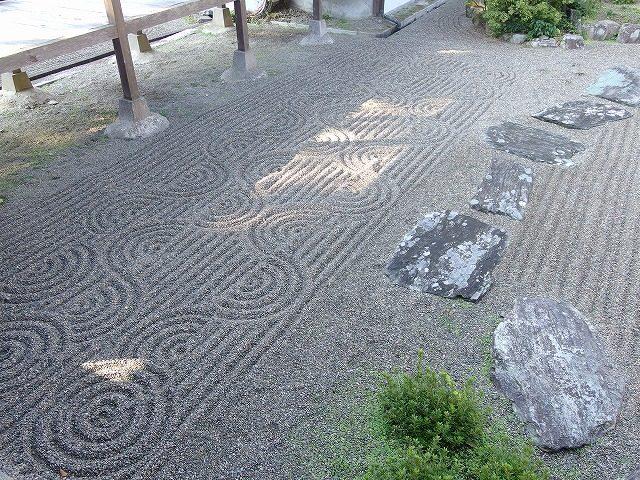 和歌山 根来寺 日本庭園