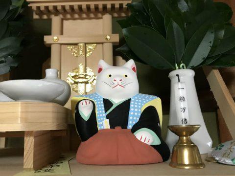 招福猫の中猫