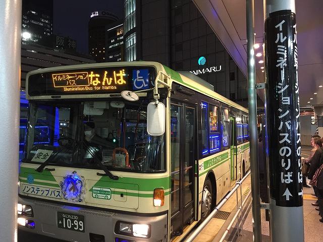 大阪駅発 御堂筋を走るイルミネーションバス