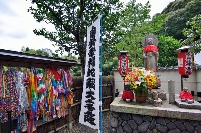 京都嵐山 鈴虫寺の幸福地蔵さん