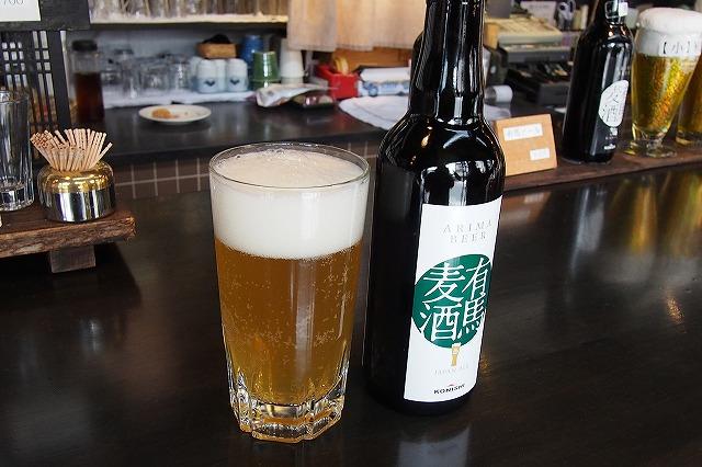 有馬ビール