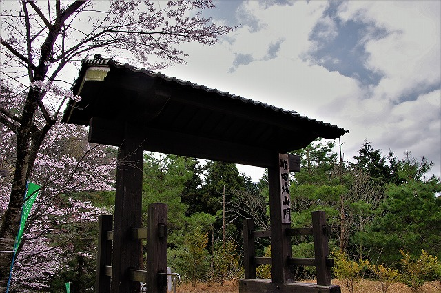 竹田城の山門