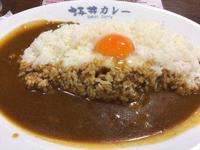 坂井カレーのメニュー