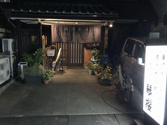 手打ちうどんとちゃんこ鍋の相撲茶屋 琴櫻