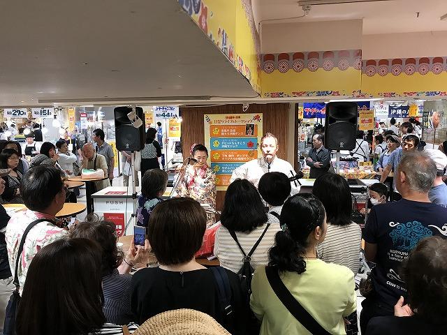 阪神梅田本店 めんそーれ沖縄 味と技展
