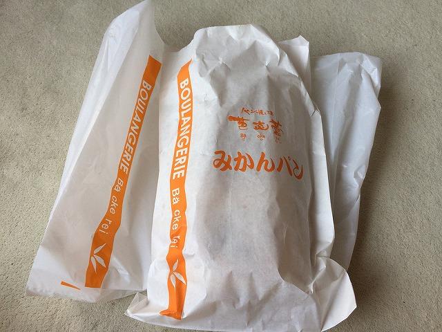 岸和田サービスエリア(上り)のみかんパン