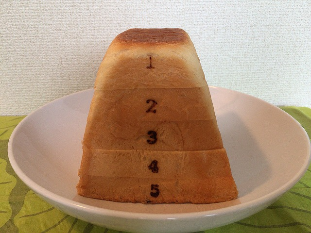 パン ド サンジュ(Pain de Singe)のとびばこパンが