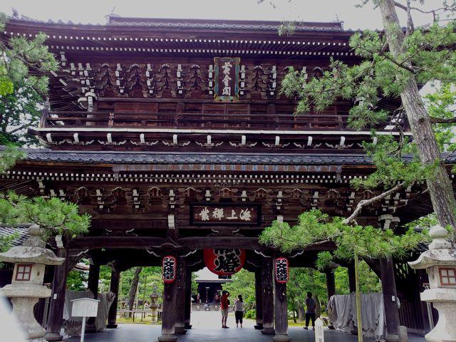 天橋立 智恩寺(ちおんじ)