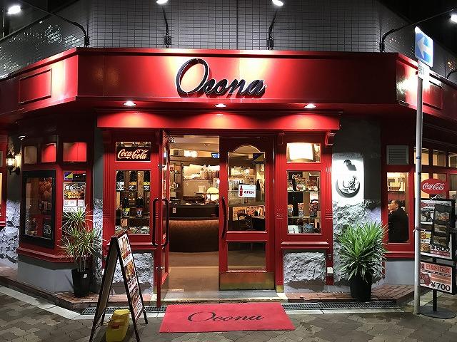お好み焼き 本町のOCONA(オコナ)