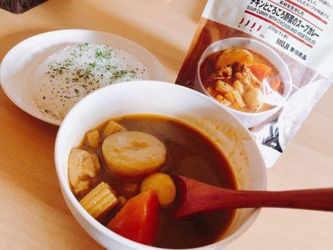 チキンとごろごろ野菜のスープカレー