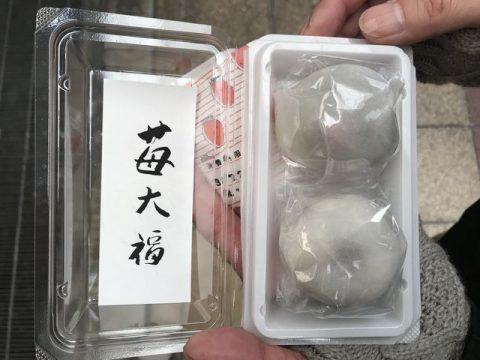 天神橋筋商店街 薫々堂のいちご大福