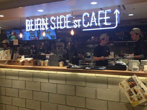 バーンサイドストリートカフェ
