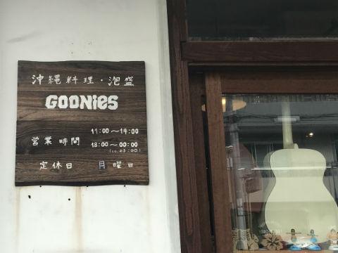 上本町 GOONies(グーニーズ)