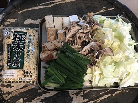 モツ鍋レシピ